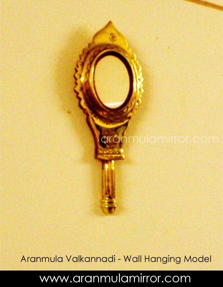 Aranmula Valkannadi - Wall hanged - Give a royal touch to your house